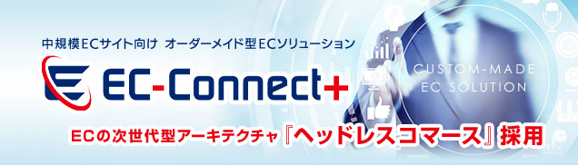EC-Connect+